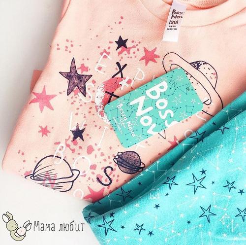 Пижама Bossa Nova для девочек Explore Stars купить в интернет-магазине Мама Любит!