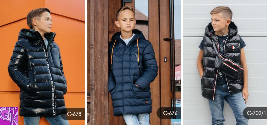 Демисезонные куртки для мальчиков GnK