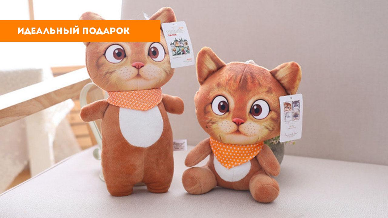 """Мягкая игрушка-подушка 3D """"Кот светло-коричневый"""" (45 см.)"""