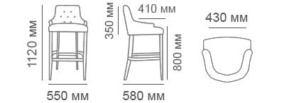 Габаритные размеры барного стула Бахрома