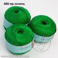 480 яр.зелень ажурная пехорка