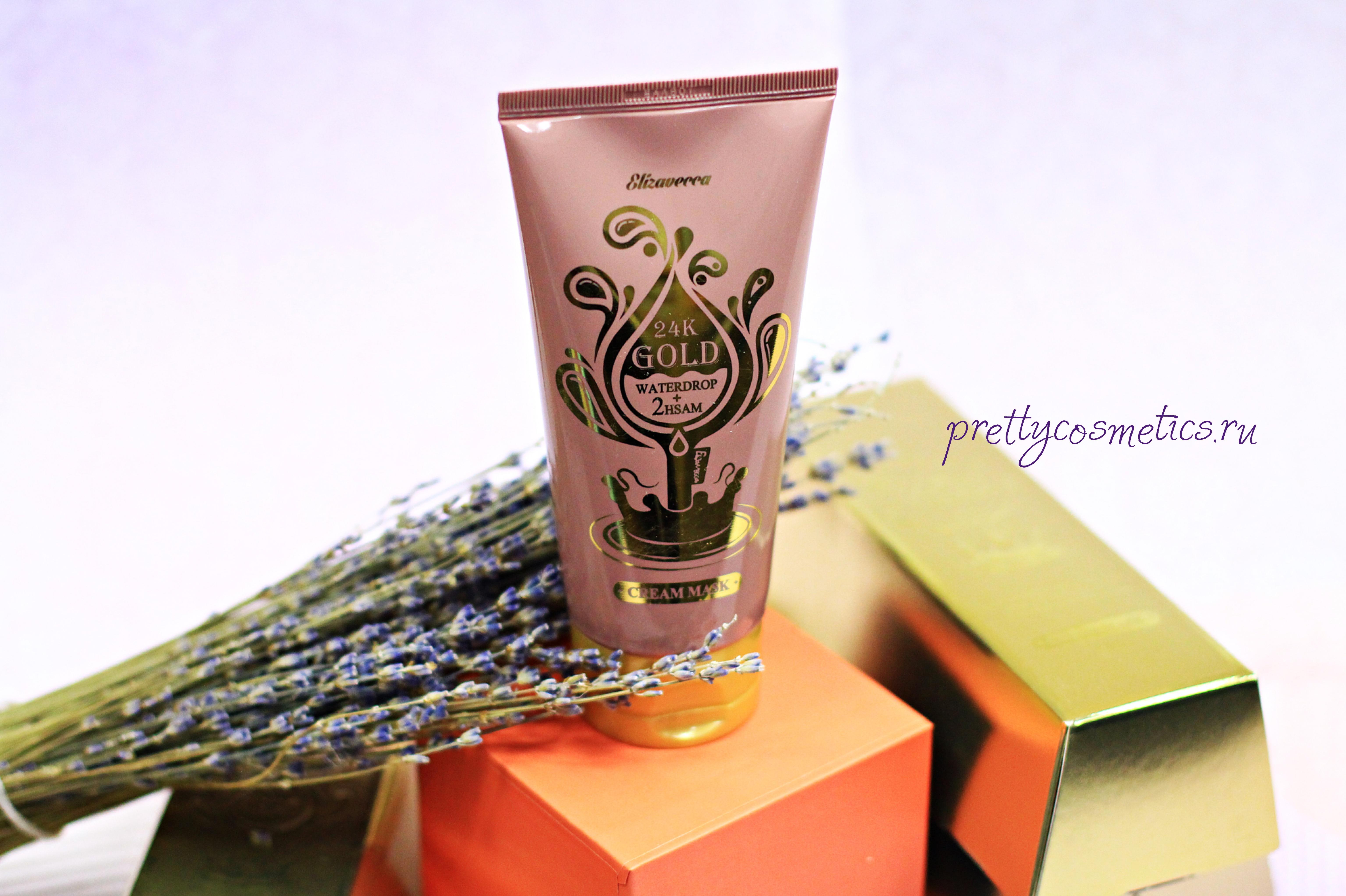 creammask7.JPG