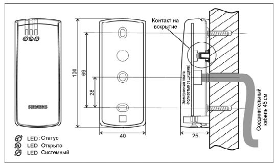 Размеры Siemens ARS6311-RX