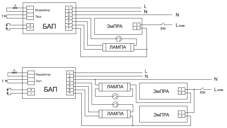 Схема подключения БАП 58 в постоянном режиме действия с электромагнитным ПРА