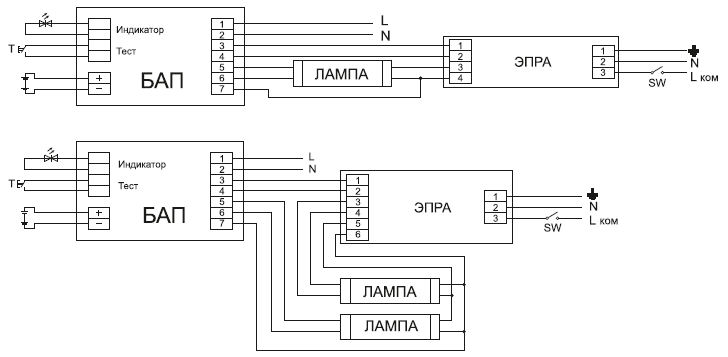 Схема подключения БАП 58 в постоянном режиме действия с электронным ПРА