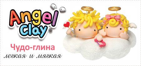 angel-clay-450.jpg