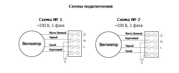 схема_подключения_RS.jpg