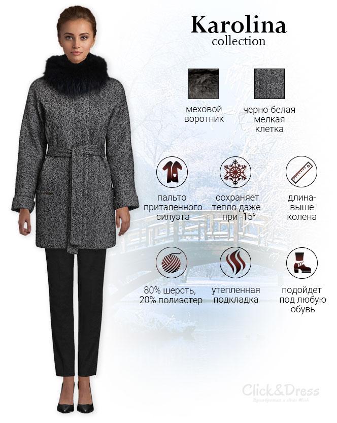 описание как купить модное зимнее пальто с мехом