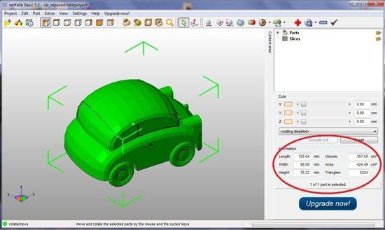 3d моделирование деталей в netfabb Basic