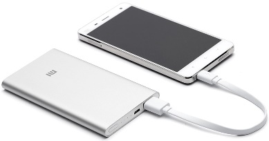 Внешний аккумулятор Xiaomi Mi Power Bank 5000