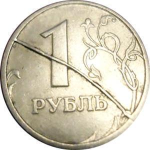 Раскол монет что кляссеры для монет в москве