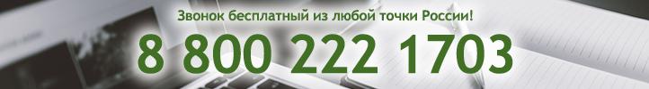 Телефоны_3.png