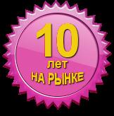10let-logo.png