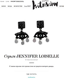 Серьги от Jennifer Loiselle нa сайте журнала Interview Russia