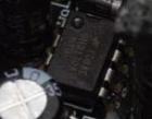 ZALMAN ZM500-TX