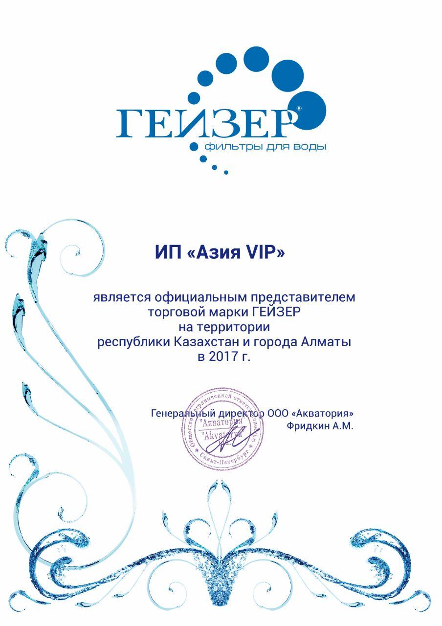 IMG-20170717-WA0036.jpg
