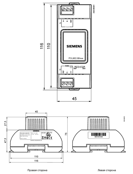 Размеры модуля Siemens POL909.80/STD