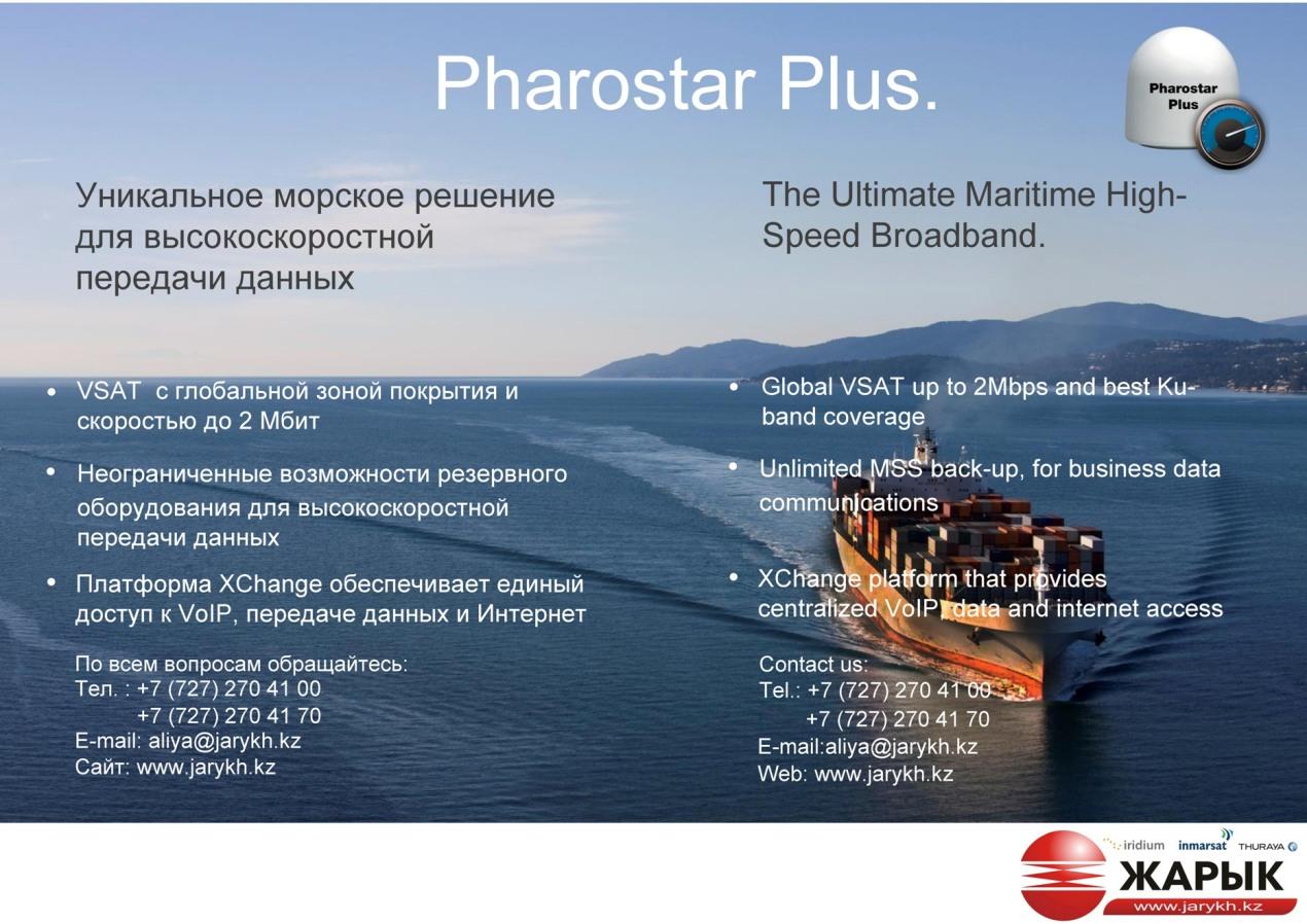 pharostarplus_pismo.jpg