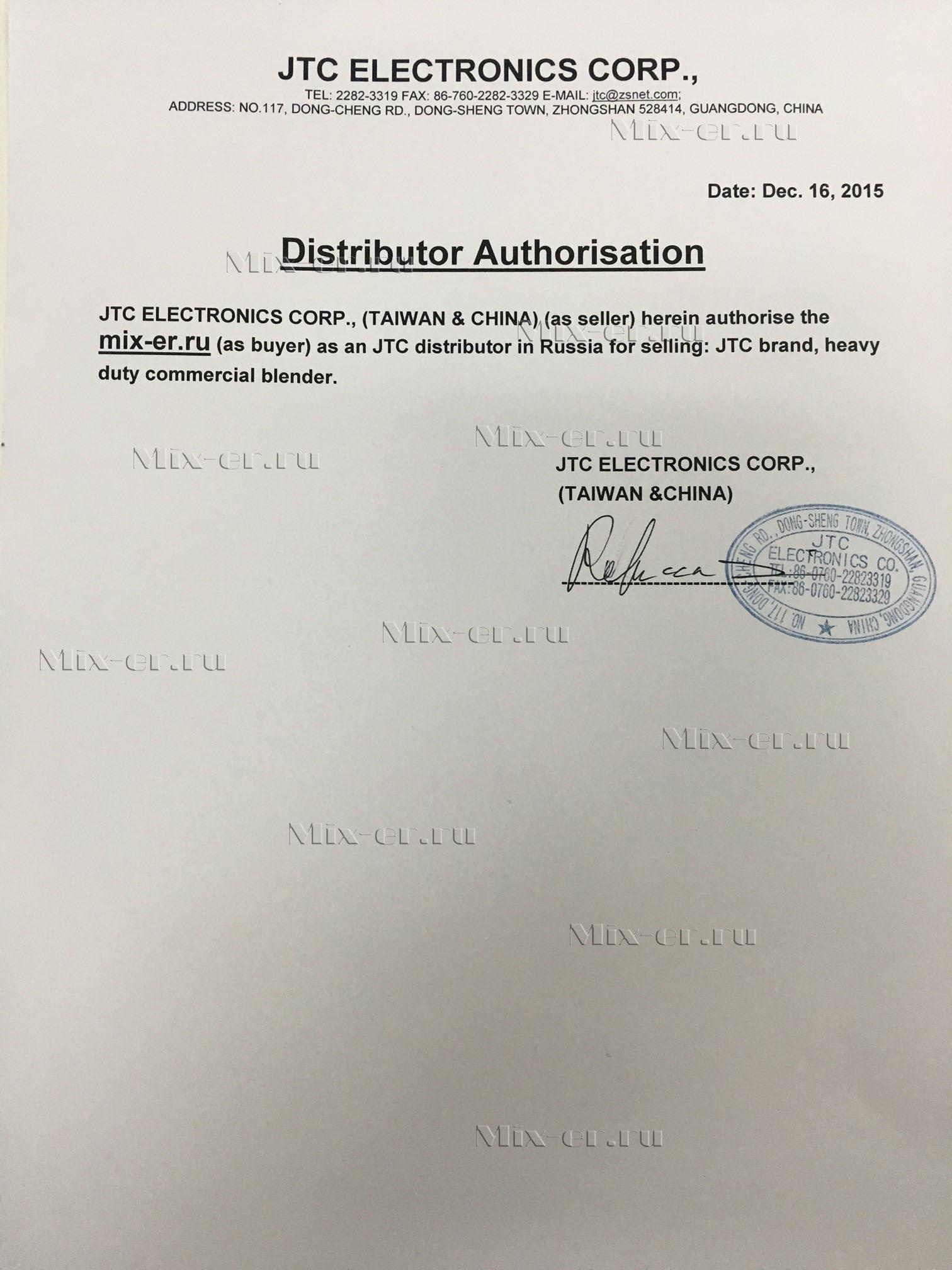 1425dcd10b08 Профессиональный Блендер JTC OmniBlend I TM-767 – Купить в Интернет ...