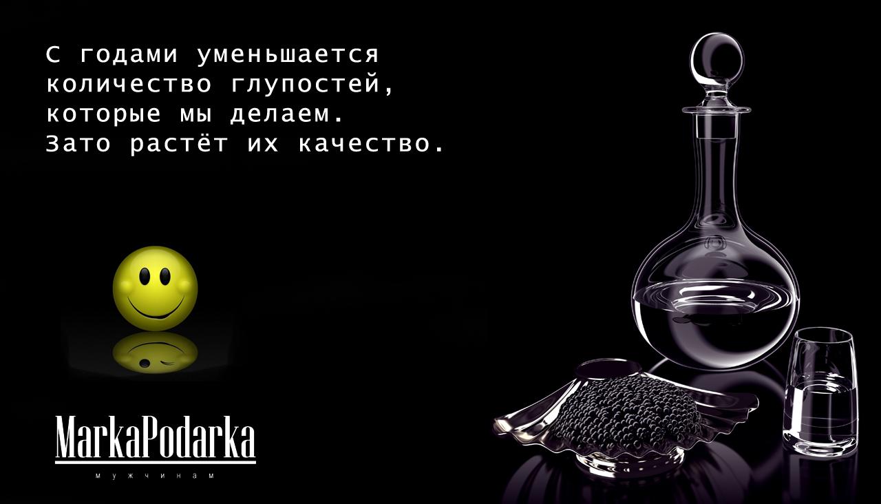 kachestvo-glupostej.jpg