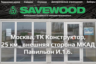 sw-konstruktor-news.jpg