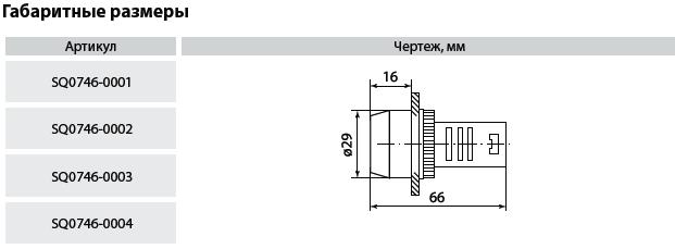 https://static-eu.insales.ru/files/1/3592/5811720/original/mceclip0-1534445499837.png