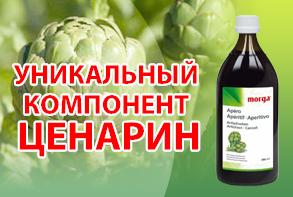 Грейпфрут при заболеваниях печени