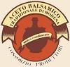 Все производители традиционного бальзамического уксуса из Модены объединены в консорциум.