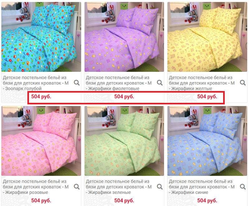 дешевое постельное белье