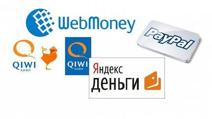 Электронные_деньги3.jpg