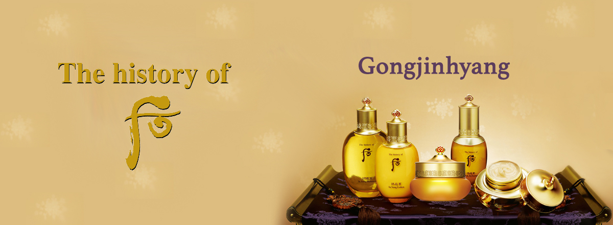 Линейка корейской косметики Gongjinhyang от бренда The History of Whoo
