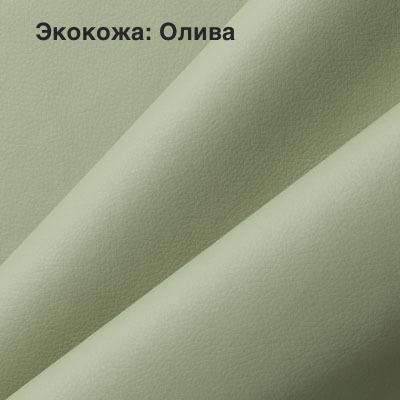 Экокожа-_Олива-2.jpg