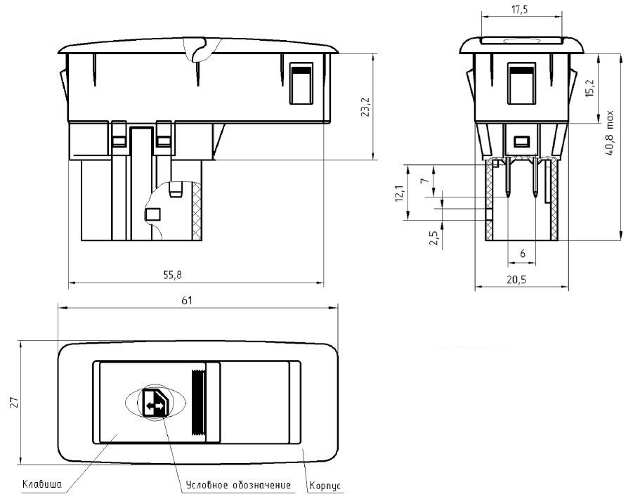 Габариты и установочные размеры переключателя АВАР 921.3709