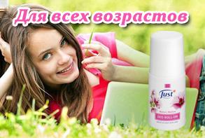 хороший дезодорант от пота