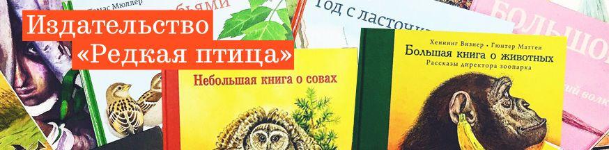 Banner_bird.jpg