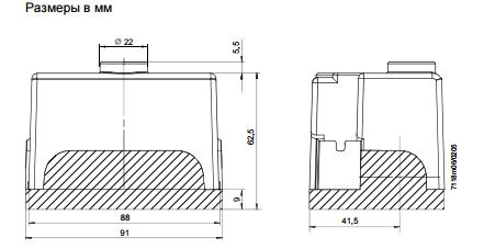 Размеры автомата горения Siemens LOA24.171B27