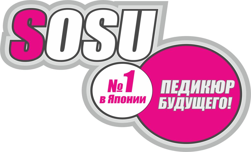 Sosu_logo.png