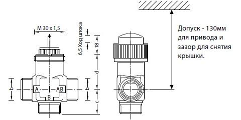 Размеры клапана Schneider Electric VZ32 G3/4-4,0