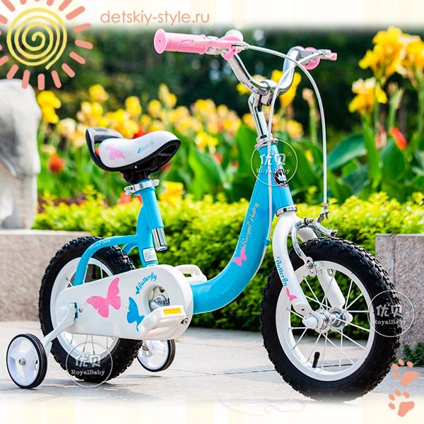 велосипед royal baby butterfly steel 12, купить, цена, дешево, велосипед роял бэби 12 дюймов, отзывы, стоимость, заказ, заказать, бесплатная доставка, официальный дилер royal baby, доставка по россии, detskiy-style.ru