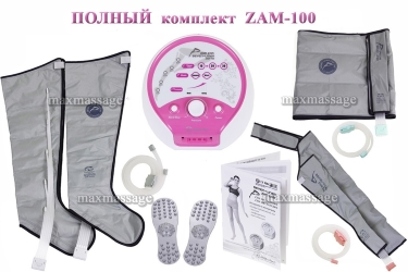 Полная комплектация массажера Zam-100