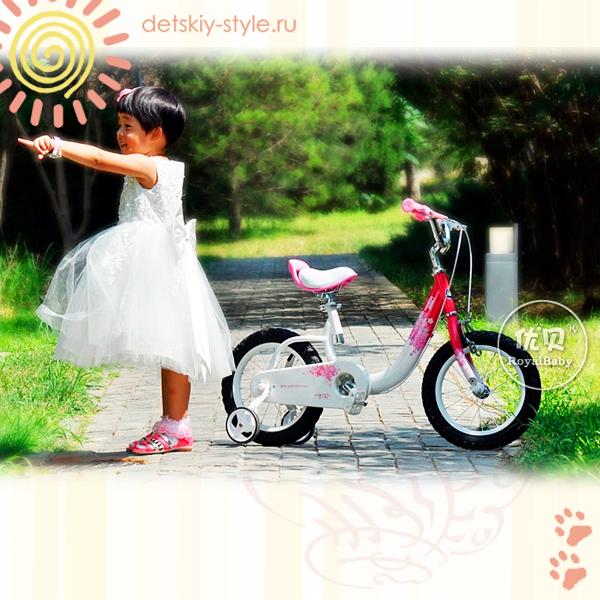 велосипед royal baby sakura steel 12, купить, цена, дешево, велосипед роял бэби сакура 12 дюймов, отзывы, стоимость, заказ, заказать, бесплатная доставка, официальный дилер royal baby, доставка по россии, detskiy-style.ru
