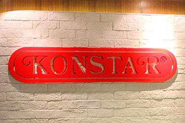 Штаб-квартира Konstar в Гонконге