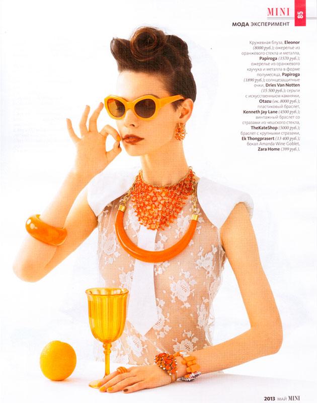 Колье из камней и массивное оранжевое колье Papiroga в журнале MINI