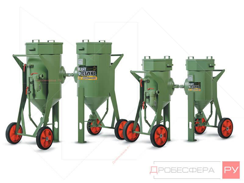 Contracor - пескоструйный аппарат RAZOR