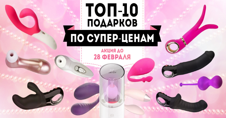 8march_StValentineD-TOP-748на390.png
