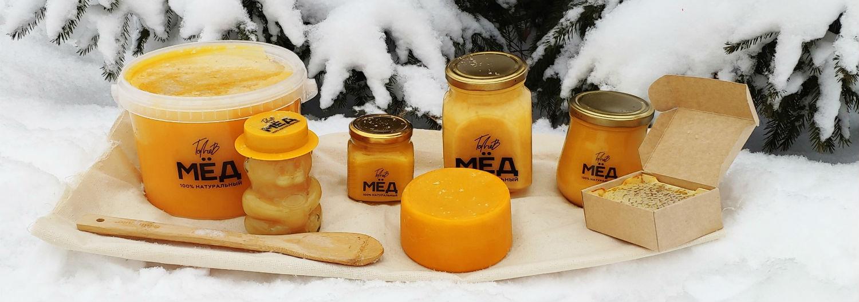 Гарантия высокого качества мёда