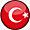 Турция детская одежда оптом