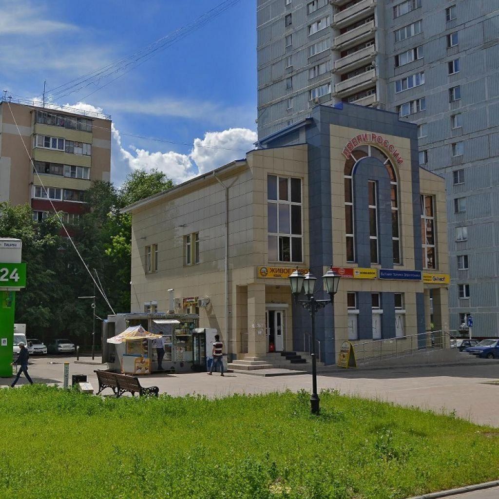 фото_ПВЗ_Мытищи_3.jpg