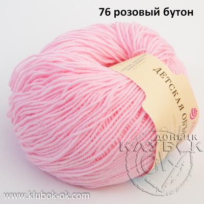 Детская объемная Пехорка 76 роз.бутон