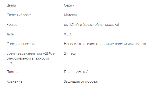 Магнетик_ТХ.png